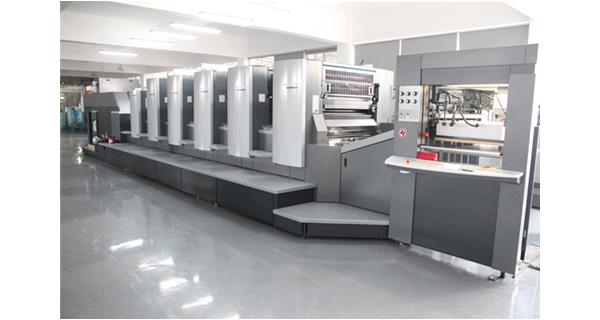 Our factory set up a new workshop to the most advanced printing machines