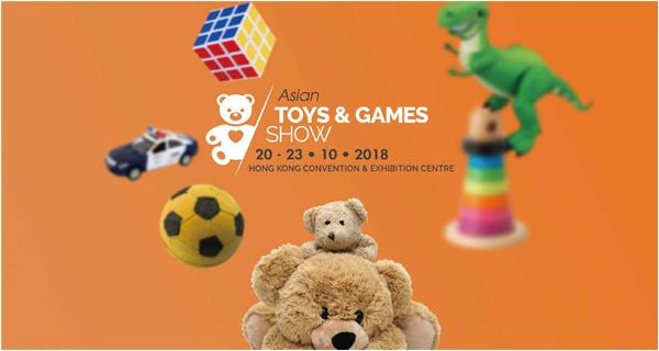 Asian Toys & Games Show exhibition information